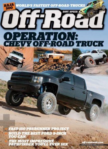 Off-Road Magazine