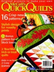 Quick Quilts Magazine - 2013-10-01