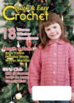 Quick & Easy Crochet Magazine - 2011-12-01