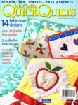 Quick Quilts Magazine - 2013-08-01