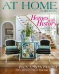 At Home In Arkansas Magazine - 2014-04-01
